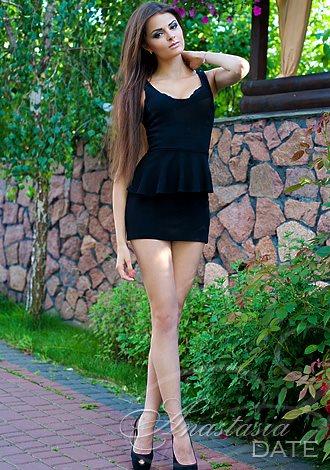 Ukrainian girl dating